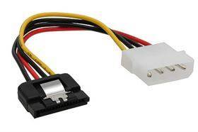 Cable adapter - 4 pin to SATA